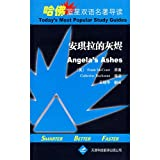 Blue Star Bilingual famous Harvard Guide: Angela s Ashes