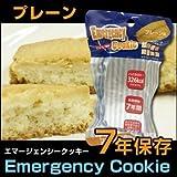 【12個セット】エマージェンシークッキー プレーン味