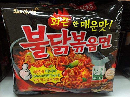 Samyang Ramen Chicken Roasted Noodles product image