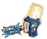 Kamen Rider Ex-Aid DX Kamen Rider Gaim Gashat