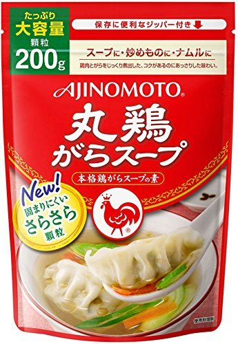 ajinomoto-round-chicken-stock-200g-bag-by-ajinomoto