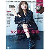 GINGER 2018年11月号 ナノ・ユニバース 透けソックス&秋色ソックス