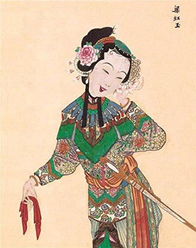 ポリエステルキャンバス、The Amazingアート装飾キャンバスプリントの油絵` Traditional Chinese Opera文字の`、30x 38インチ/ 76x 96cmは最高の寝室ギャラリーアートとホームギャラリーアートとギフトの商品画像