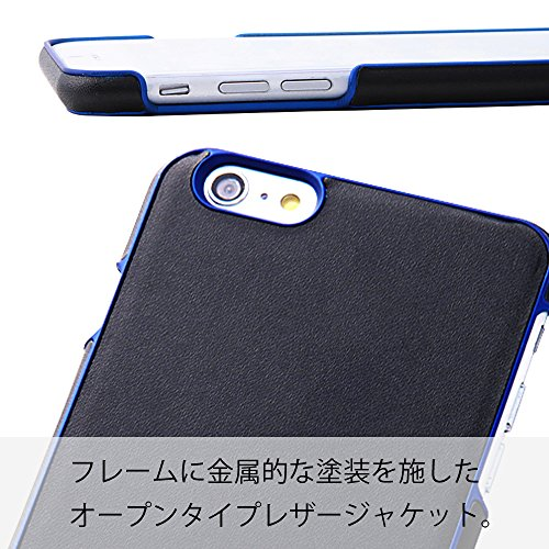 Open Type Metallic Frame Style Leather Case for iPhone 6 Plus (Black / Orange)