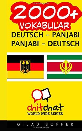 2000+ Deutsch - Punjabi Punjabi - Deutsch Vokabular