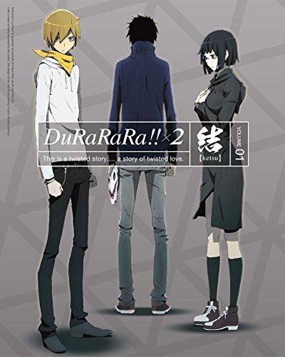 デュラララ!!×2 結 VOLUME 01 [完全生産限定版]