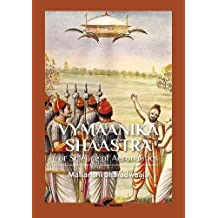 Vymaanika Shaastra: or Science of Aeronautics