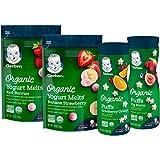 Gerber Up Age Snacks Variety Pack - Organic