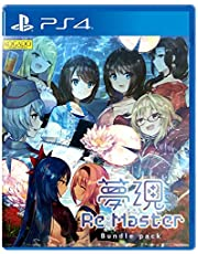 Yumeutsustu Re:Master Bundle Pack - Playstation 4
