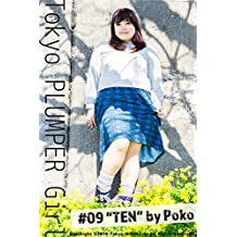 Tokyo PLUMPER Girl #09 -TEN-: Chubby Women Photo Book (Tokyo MINOLI-do) (Japanese Edition)