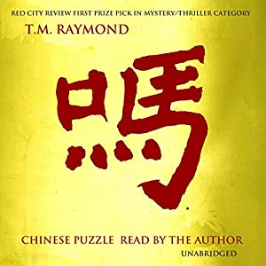 Chinese Puzzle Audiobook