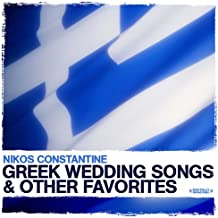 Greek Wedding Songs & Other Favorites (Digitally Remastered)
