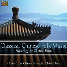 Classical Chinese Folk Mu