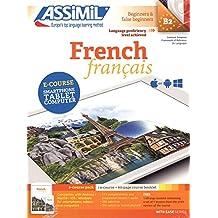 French e-methode