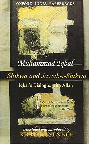 Shikwa Jawab E Shikwa Book