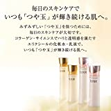 Shiseido ELIXIR SUPERIEUR Sleeping Gel Pack W