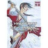 HABITANT DE L'INFINI (L') T.09