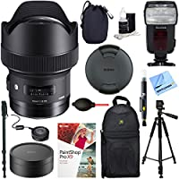 Sigma 14mm F1.8 DG HSM Art Full Frame Lens for Canon with Case & Accessory Bundle