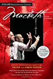 Macbeth: The DVD Edition