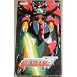 Gundam Wing: Enter the Epyon