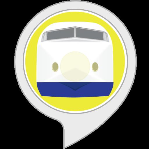 東海道新幹線ゲーム