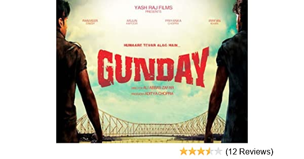 gunday hd hindi movie