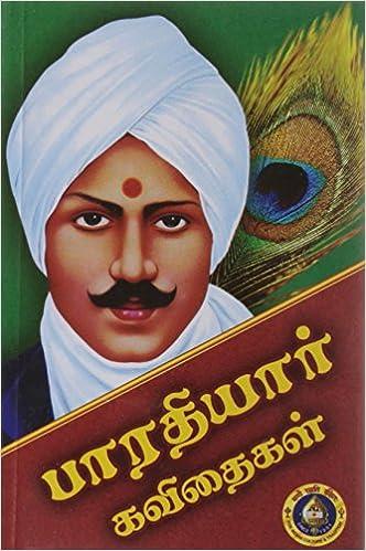 Kavithaigal pdf bharathiar book