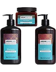 Arganicare Shampoo, Conditioner & Hair Masque Value Pack 3 Pc Gift Set
