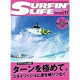SURFIN' LIFE