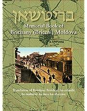 Memorial Book of Brichany, Moldova - It's Jewry in the First Half of Our Century: Translation of Britshan: Britsheni ha-yehudit be-mahatsit ha-mea ha-aharona