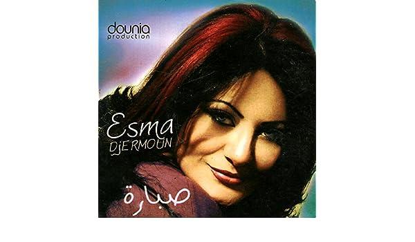 DJERMOUN GRATUIT MP3 ESMA TÉLÉCHARGER
