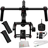 DJI Ronin-MX 3-Axis Gimbal Stabilizer Bundle. Includes Manufacturer Accessories + Extra DJI Intelligent Battery + Remote Transmitter Lanyard + Microfiber Cleaning Cloth