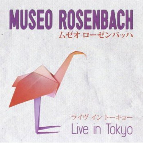 museo rosenbach live in tokyo