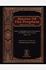 Stories of the Prophets Hardcover