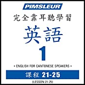 ESL Chinese (Can) Phase 1, Unit 21-25: Learn to Speak and Understand English as a Second Language with Pimsleur Language Programs |  Pimsleur