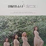 MONTHLY GIRL LOONA 1/3 [LOVE EVIL] 1st Mini