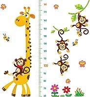 DEKOSH Giraffe & Monkeys Kids Height Wall Chart | Peel & Stick Nursery Wall Decals for Baby Bedroom, T