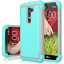 LG G2 Case, Jeylly [Shock Proof] Scratch Absorbing Hybrid Rubber Plastic Impact Defender Rugged Slim Hard Case Cover Shell For LG G2 AT&T T-mobile Sprint Verizon Unlocked - Grey/Turquoise