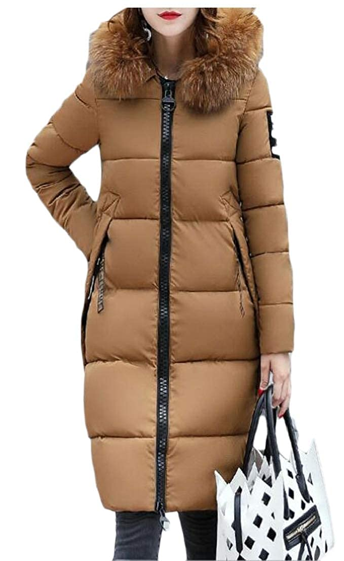 1 GenericWomen Solid Thicker Winter Longline Slim Down Jacket Overcoat