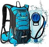 REINOS Hydration Backpack with 2L Bladder for Men