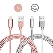 Amazon Lightning Deal 100% claimed: Vinpie 2 Pack 10FT 8 Pin Lightning to USB Cable,Extra Long Nylon Braided Sync and Charging Cords for iPhone 6s,6s plus, 6 Plus, 6, iPhone 5 ,5C ,5S,SE, iPad Air, iPod 5,and iPod 7 (10ft Rose Gold + Gray)