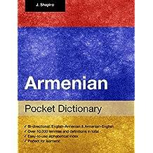 Armenian Pocket Dictionary