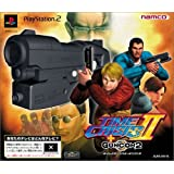 Time Crisis II [Japan Import] by Namco
