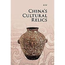 China's Cultural Relics