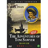 Adventures of Tom Sawyer(1938) Tommy Kelly, Jackie Moran[All Region,Import]