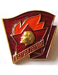 USSR Soviet Union Russian Always Ready Pioneer Lenin Red Banner antiglobalist Communist Pin Badge CCCP