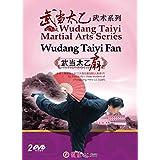 Wudang Taiyi Martial Arts Series - Wudang Taiyi Fan by Xiao Anfa 2DVDs