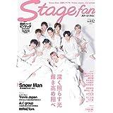 Stagefan Vol.12