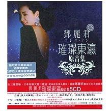 Teresa's Japanese Album Boxset