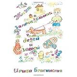Life of Wonderful Kids and Animals